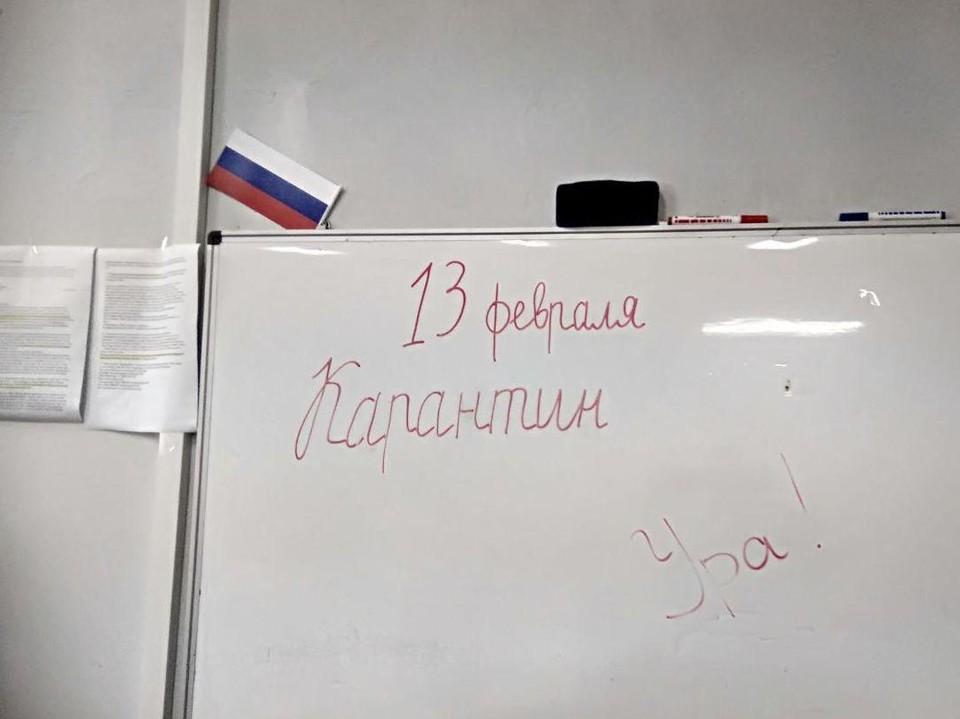 В школах Саратова продолжается карантин