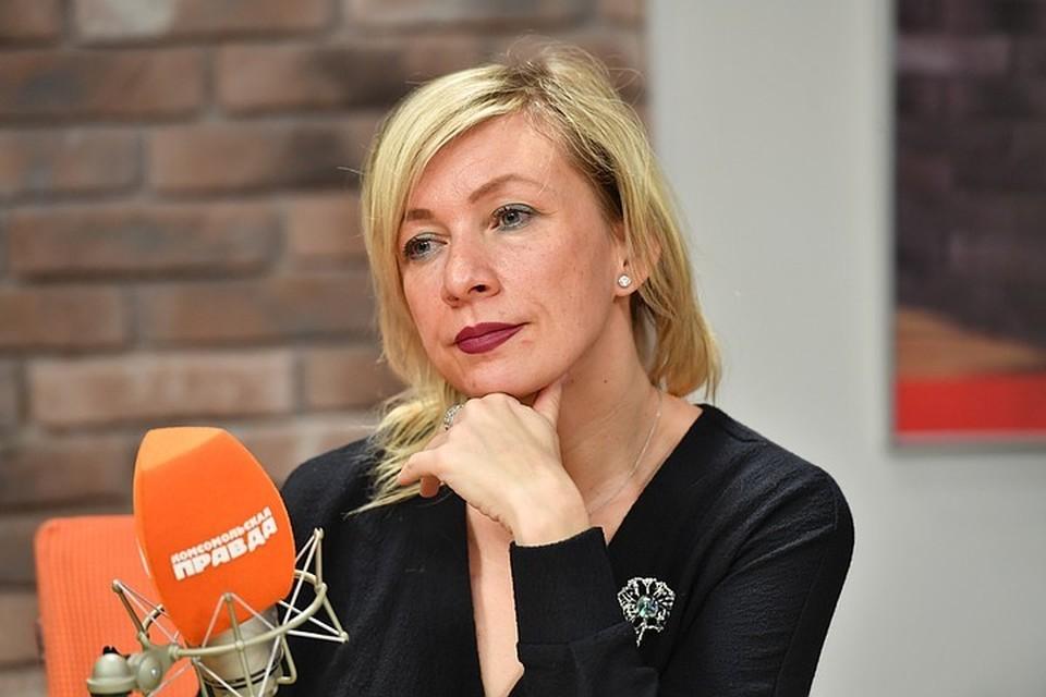 Спикер МИД РФ Мария Захарова в гостях у Радио «Комсомольская правда».