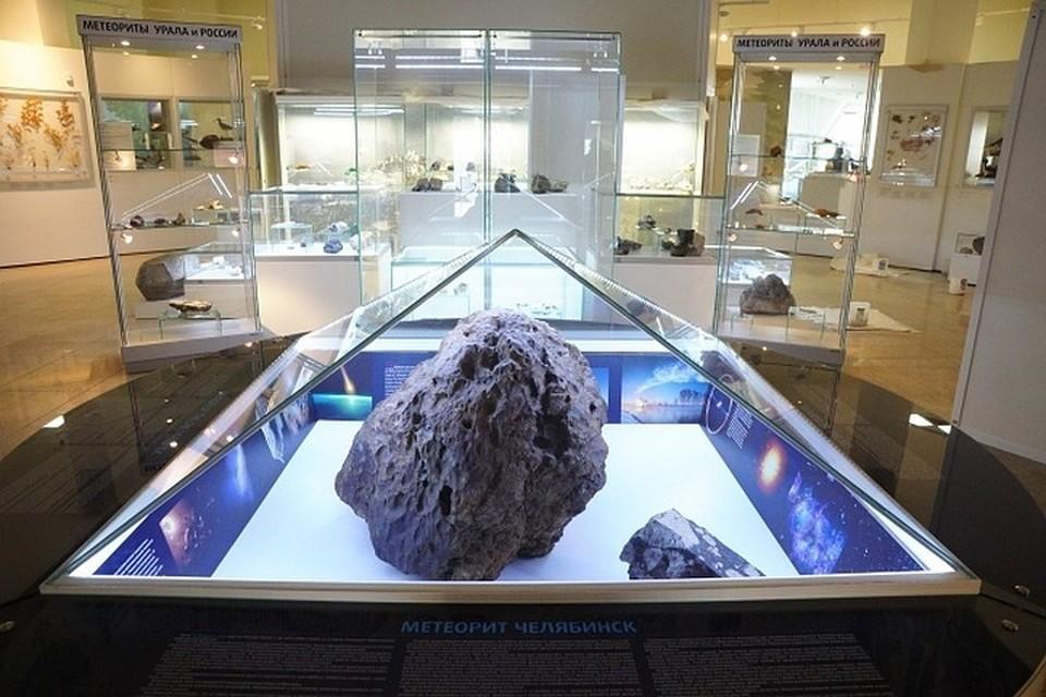 Челябинский метеорит упал на Землю семь лет назад.