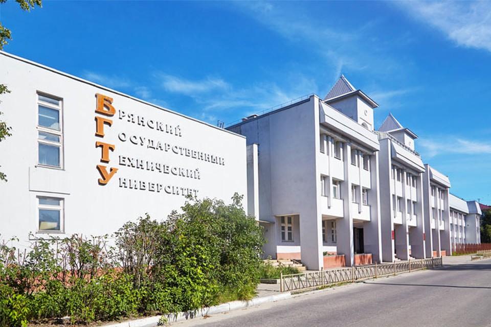 В настоящее время БГТУ является одним из центров интеллектуальной жизни Брянщины.