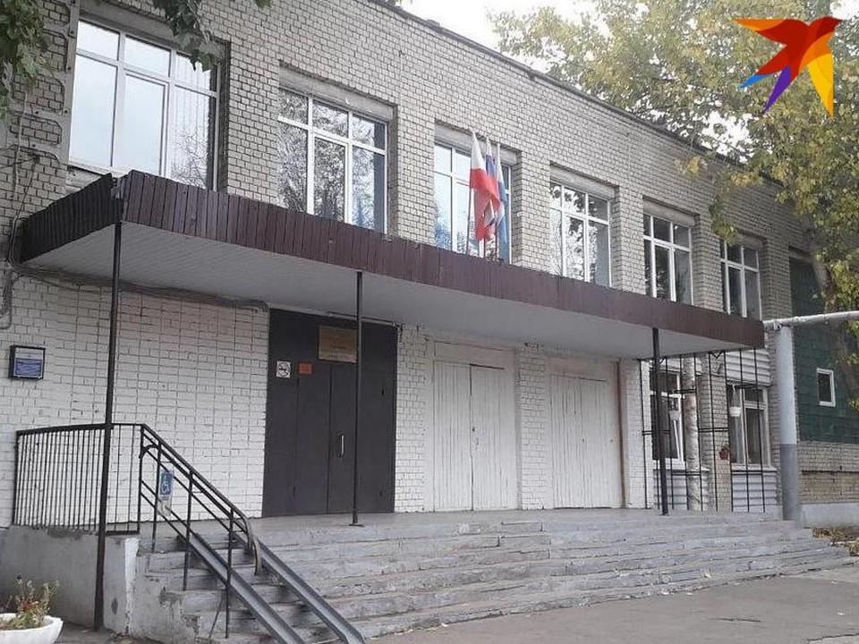 Школа №73