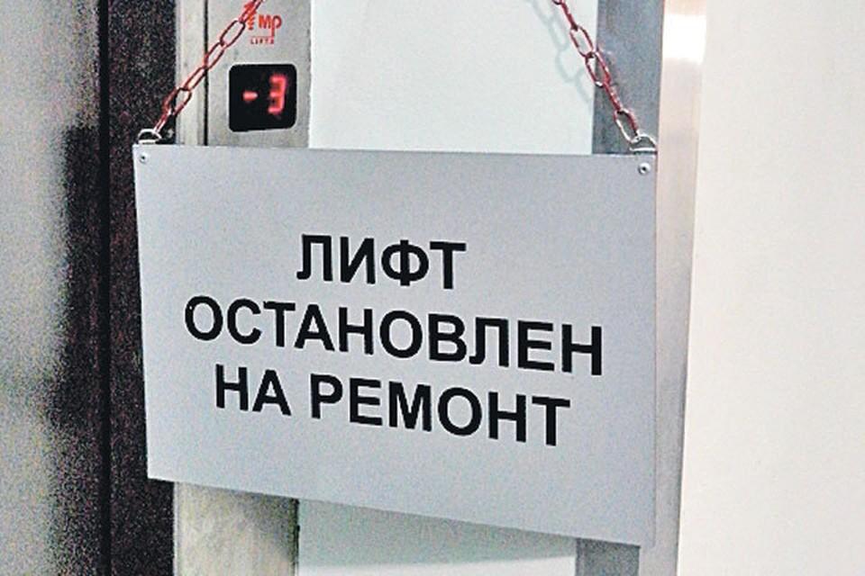 При демонтаже лифта на Кировском заводе погиб человек.