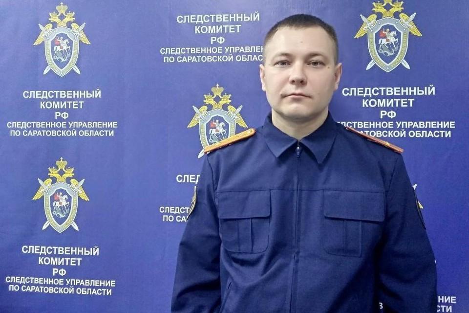 Майор юстиции Иван Костенко, следователь по особо важным делам первого следственного отделения СУ СКР по Саратовской области