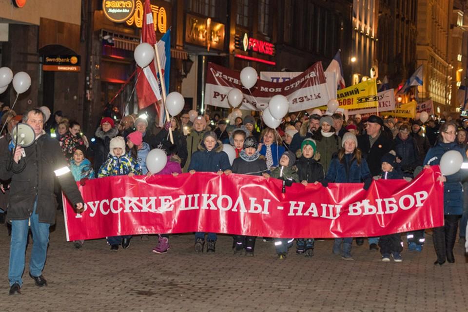 Шествие за русские школы в Риге. Фото: Русский союз Латвии www.zapchel.lv