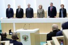 Совет Федерации утвердил положительные решения региональных парламентов о поправках в Конституцию России