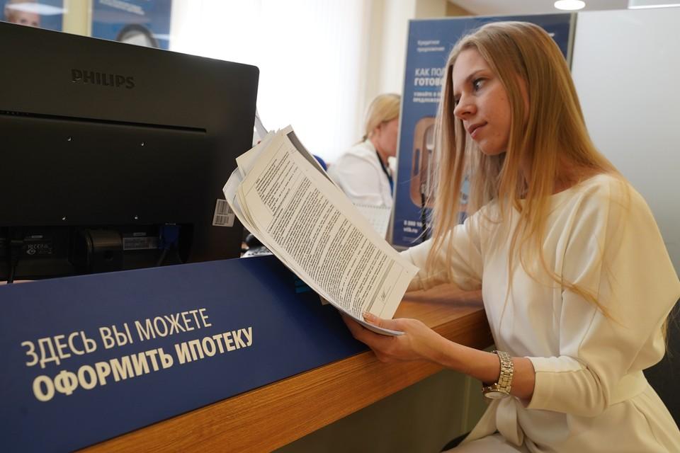 Ставки по ипотеке в России начали расти