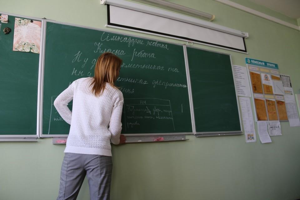 На карантин закрыто 38 классов по всему Крыму.