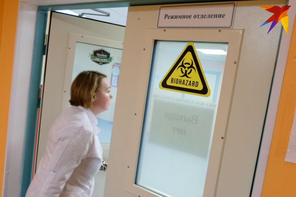 В Мурманске моряк с подозрением на коронавирус сбежал из инфекционного отделения.