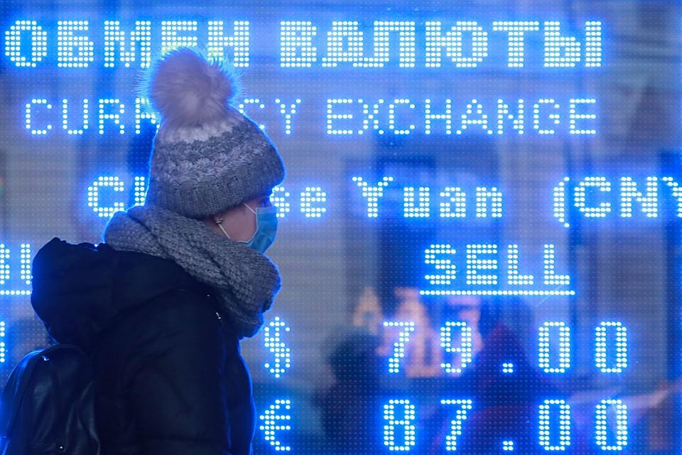 Слишком уж много факторов играют против российской валюты. Фото: Сергей Коньков/ТАСС