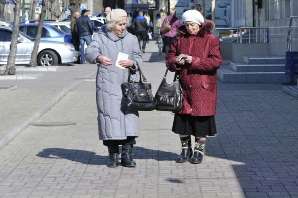 Донецким пенсионерам в январе значительно прибавали пенсии, а следующее повышение будет в 2021 году