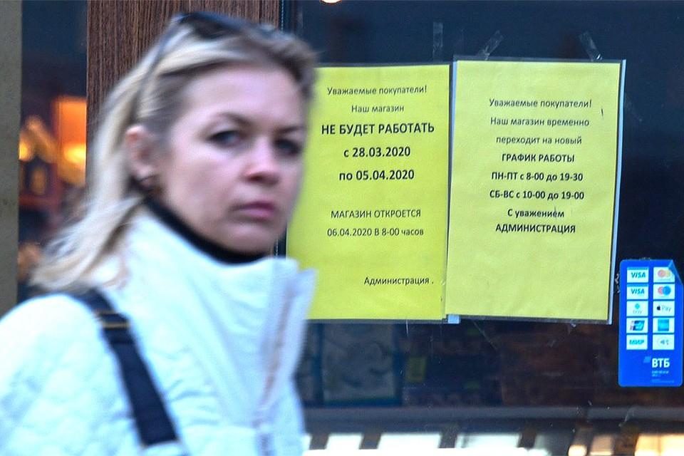 Из-за эпидемии коронавируса, предстоящая неделя в России объявлена президентом нерабочей.