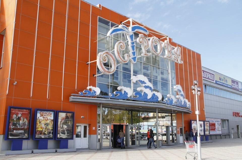 До 5 апреля торговые центры в Амурской области не будут работать