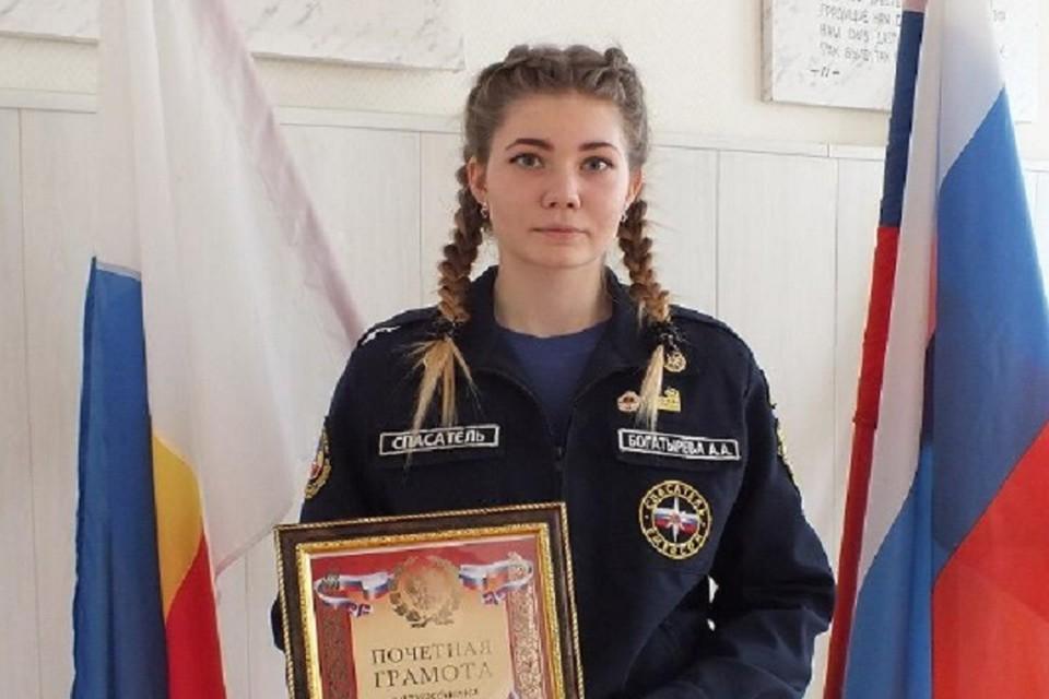 19-летняя студентка Анна Богатырева. Фото: личный архив героини публикации