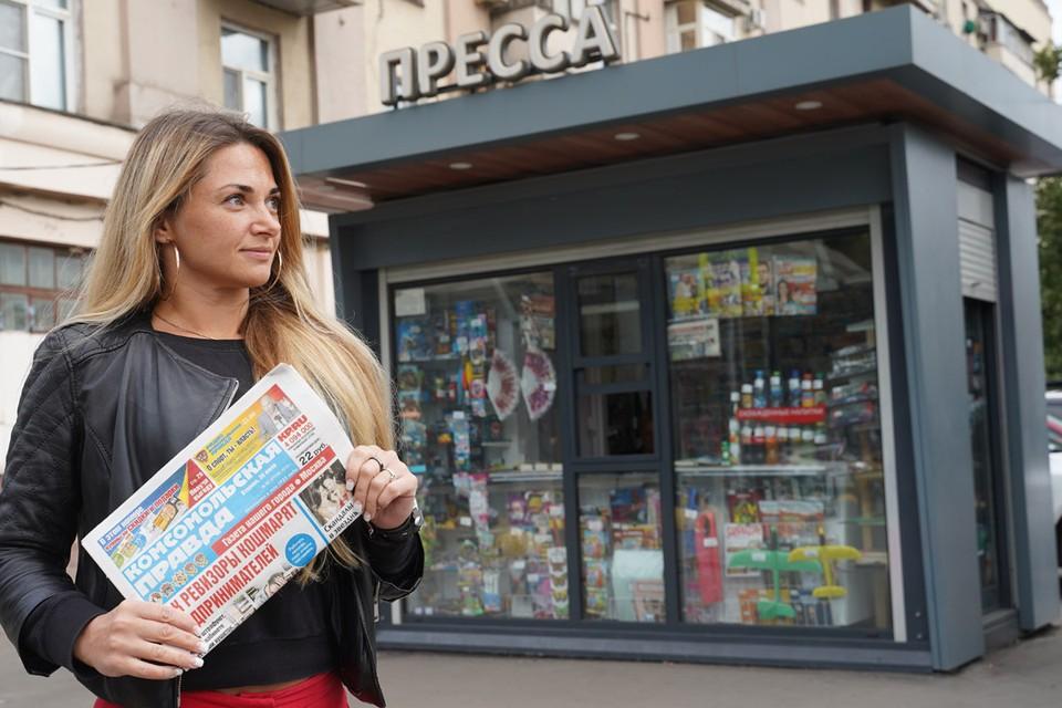 Издатели, типографы и распространители газет, журналов и книг направили премьер-министру страны Михаилу Мишустину письмо с мерами поддержки, которых ждет отрасль.