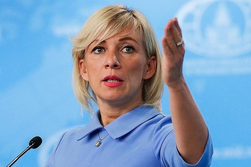 Официальный представитель МИД России Мария Захарова. Фото: Сергей Карпухин/ТАСС