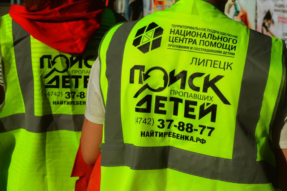 В Липецке пропали пенсионер и подросток
