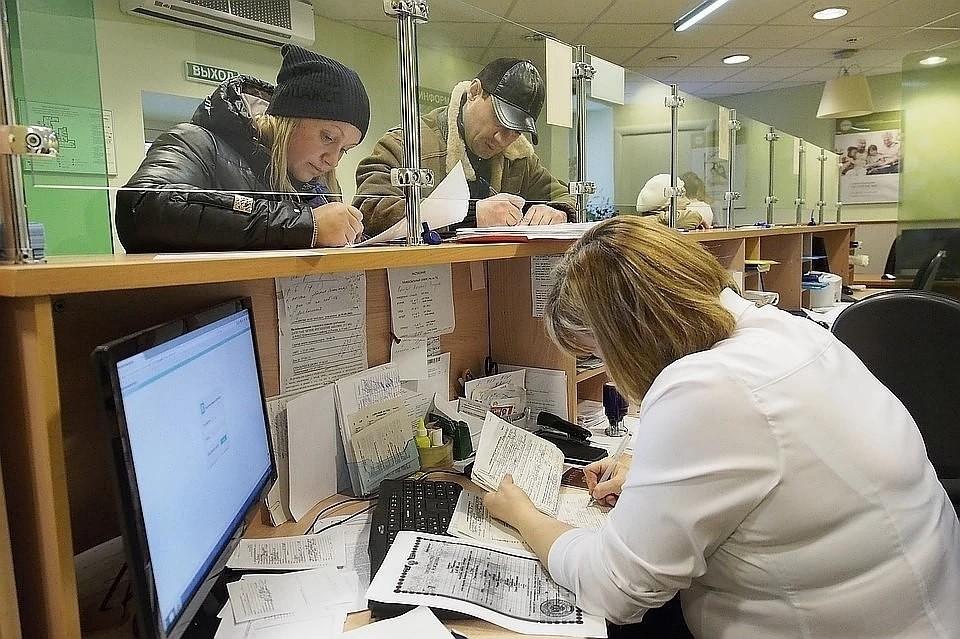Россияне стали меньше оформлять кредиты с началом режима самоизоляции
