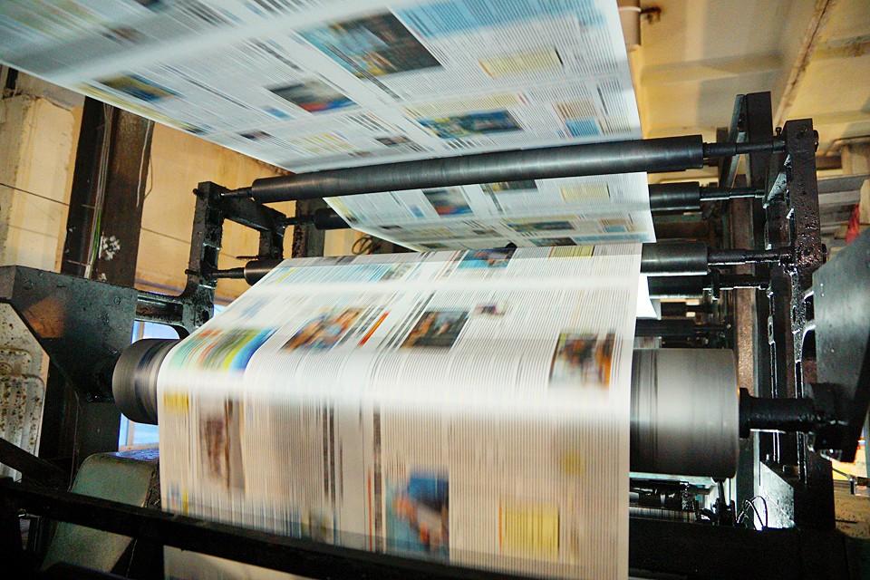 Хоть газеты и журналы не вошли в перечень непродовольственных товаров первой необходимости, региональные власти вправе внести их туда по собственной инициативе