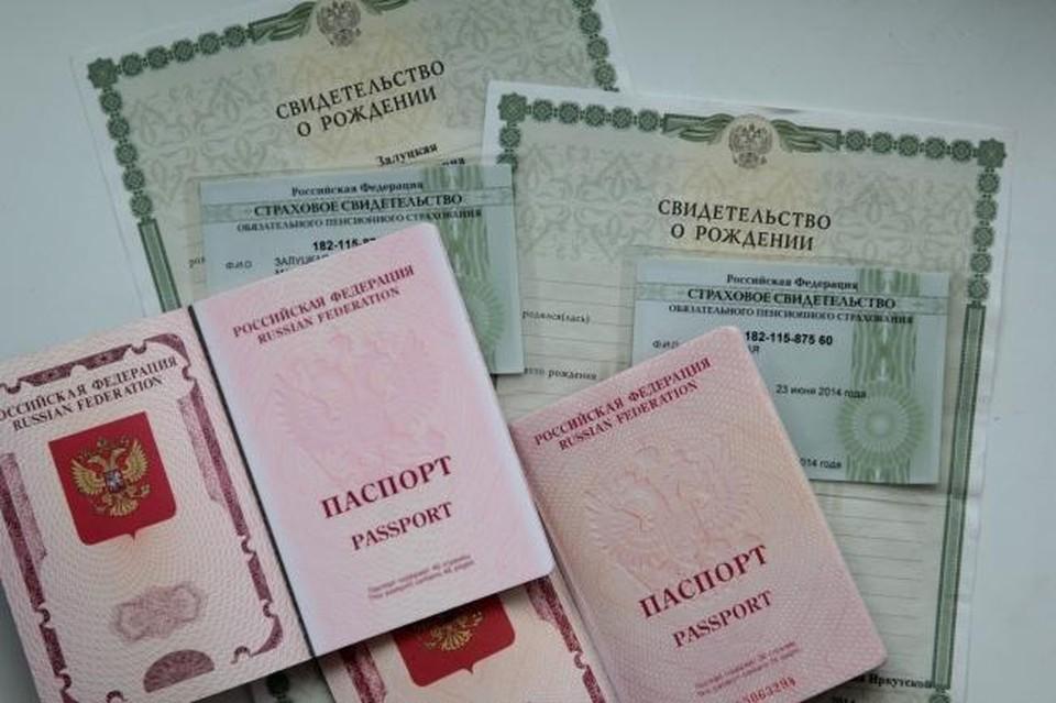 В России рассмотрят проект дистанционной регистрации смерти и рождения