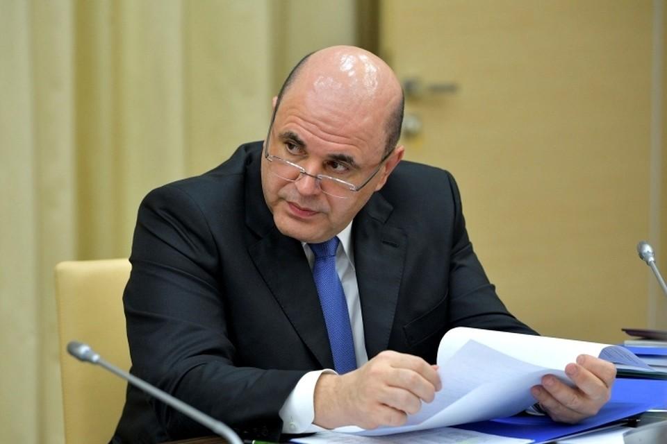 Премьер-министр России Михаил Мишустин подписал постановление об утверждении коэффициента индексации социальных пенсий в размере 1,061