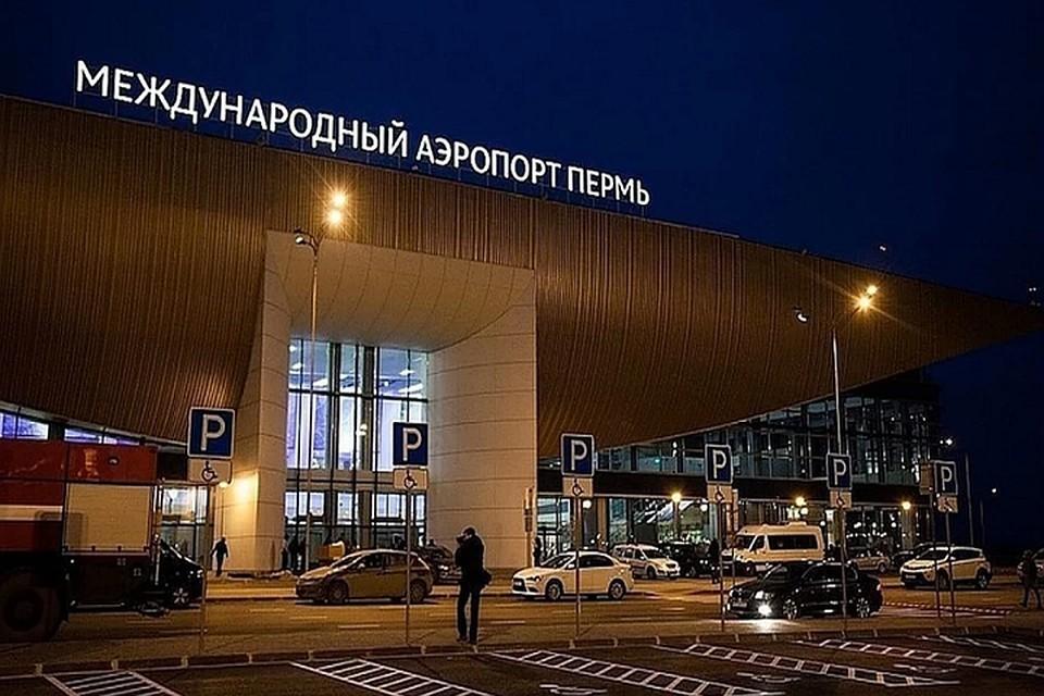 Самолет приземлился в пермском аэропорту