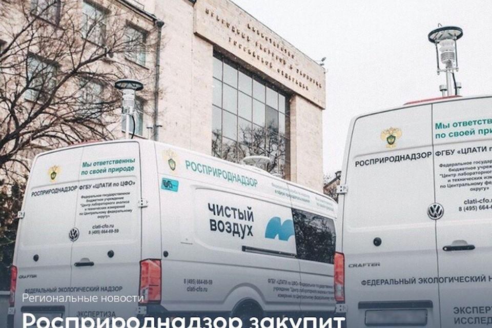 Глава Росприроднадзора рассказала о покупке новой мобильной лаборатории для контроля за качеством воздуха в Омске. Фото: Инстаграм Светланы РОДИОНОВОЙ.