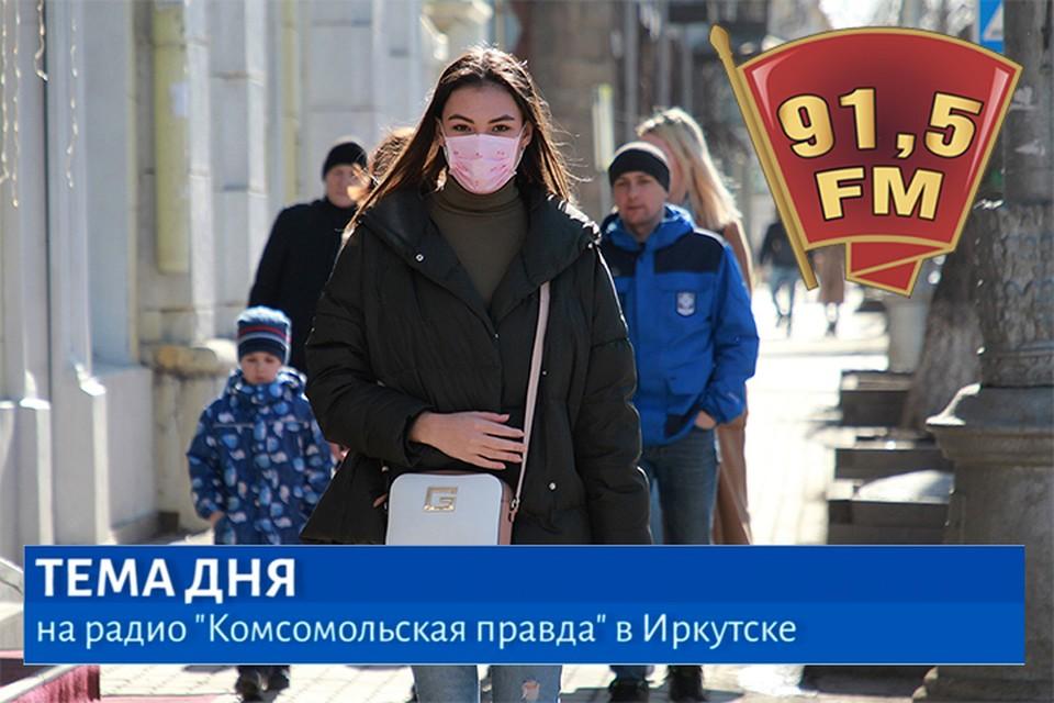 Фото предоставлено КП Иркутск