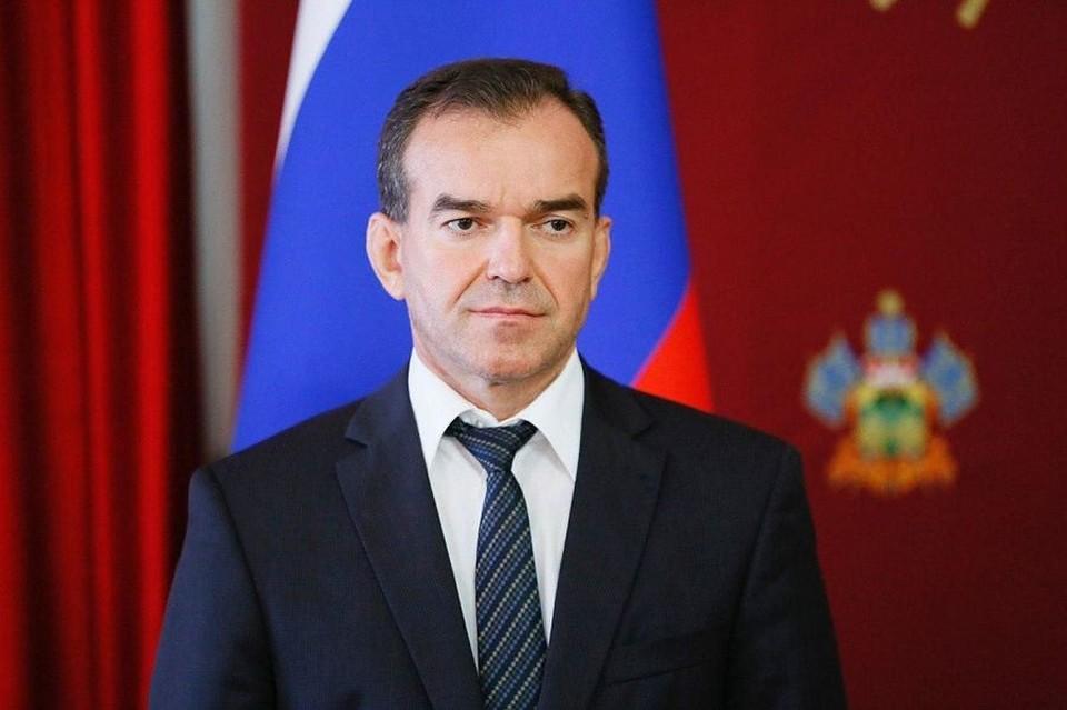 Вениамин Кондратьев Фото: пресс-служба администрации Краснодарского края