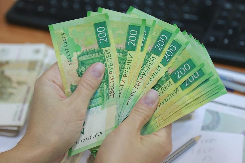 Как получить отсрочку по кредиту в период самоизоляции в Красноярске: не все банки согласны идти навстречу заемщикам