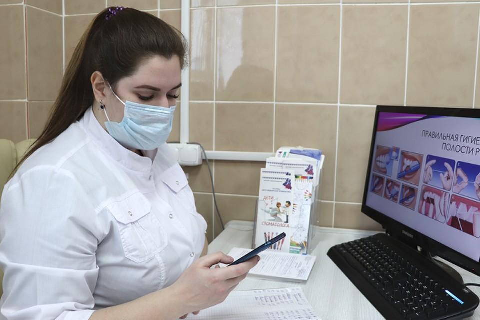 Ямальский центр медицинской профилактики поддержал самоизолированных Фото: yanao.ru