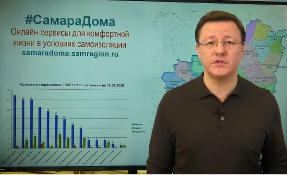 Дмитрий Азаров решил, что делать с регионом с 6 апреля