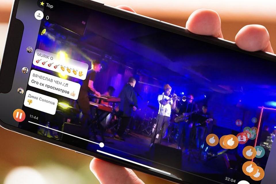 Онлайн-конкурс стал уникальным проектом, так как полностью проходил в мобильном приложении OK Live