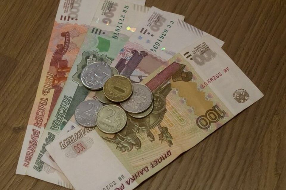С подсудимого взыскали сумму незаконно полученных денежных средств