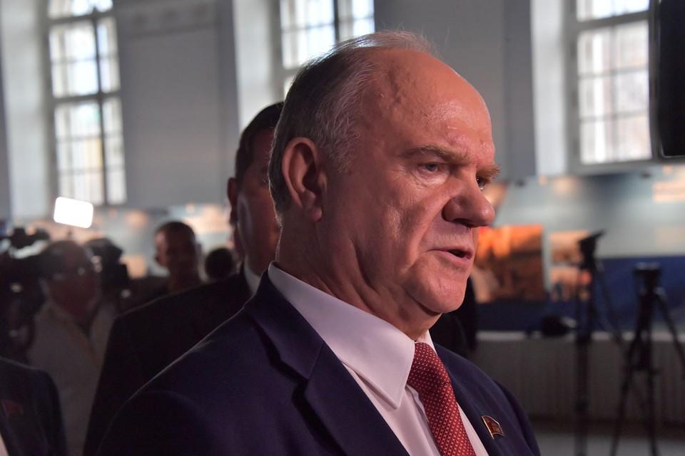 Лидер КПРФ рассказал нашему обозревателю Александру Гамову о встрече с Михаилом Мишустиным