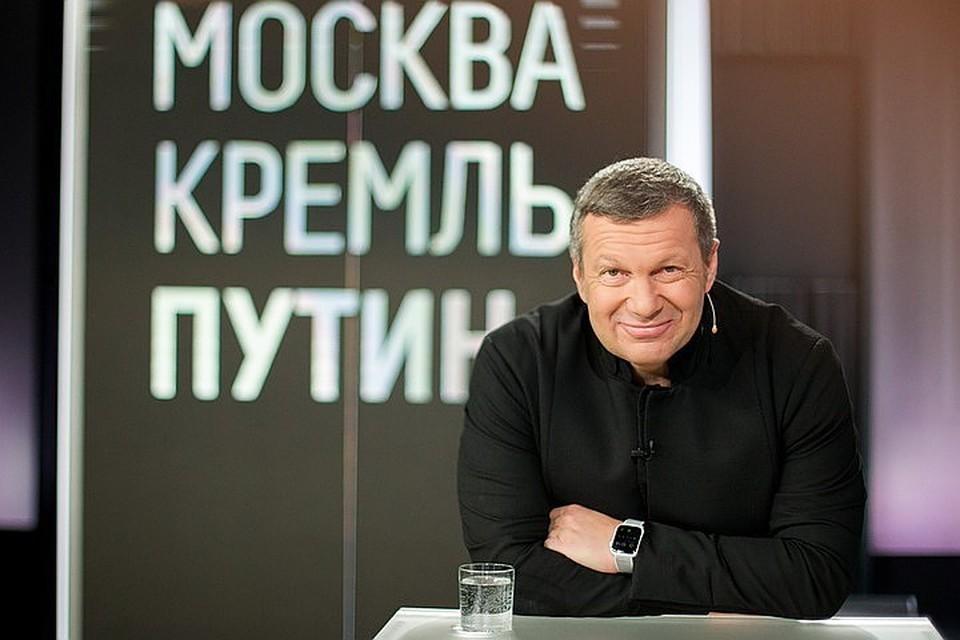 Журналист Владимир Соловьев