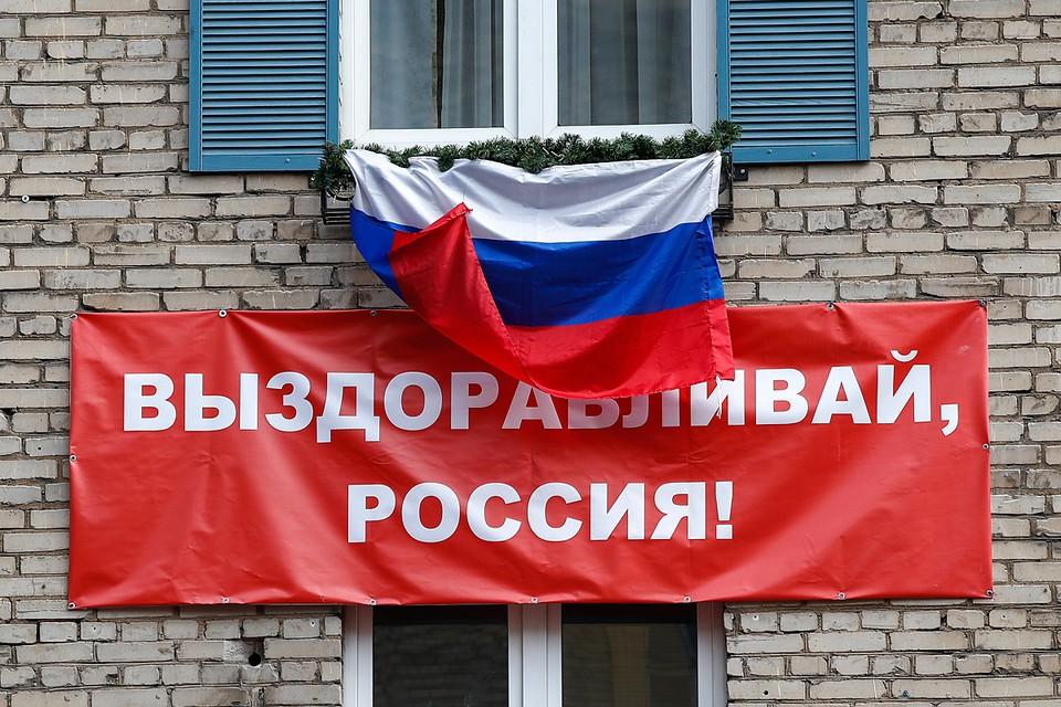 За весь период от коронавируса в России скончалось 76 человек. Фото: Артем Геодакян/ТАСС