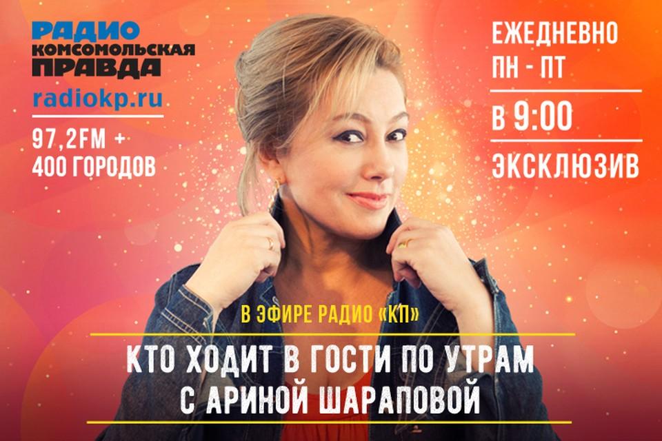 Ирина Винер-Усманова: Пришлось доказывать правительству, что убирать сейчас гимнасток с тренировочной базы в Новогорске равносильно смерти
