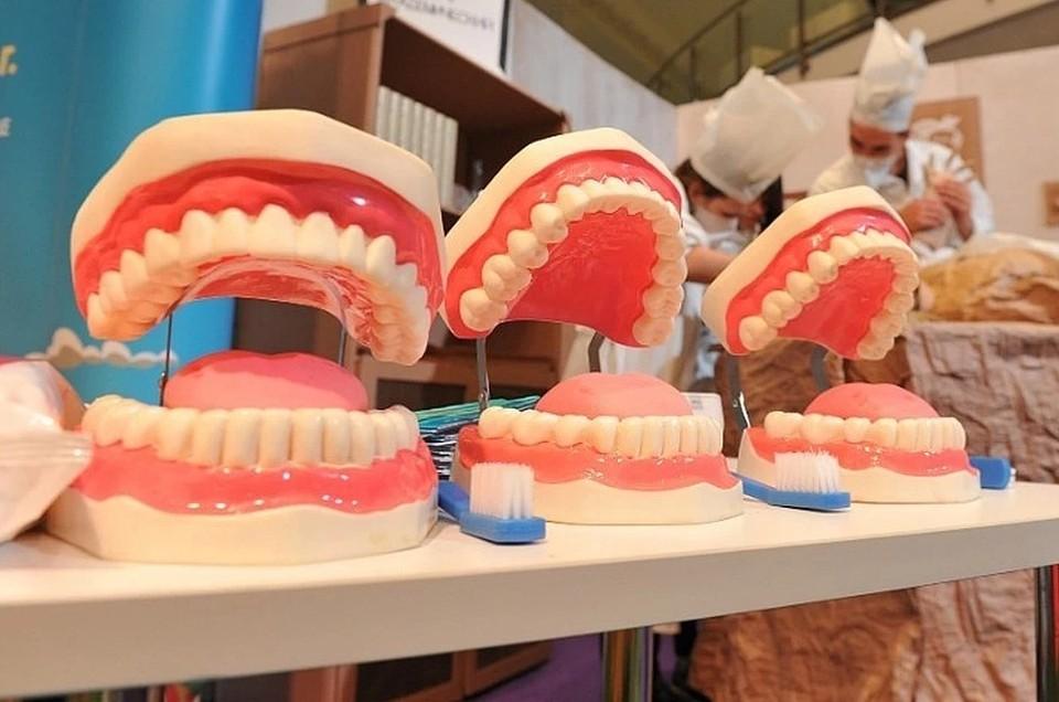 Стоматология попала в список наиболее пострадавших отсраслей