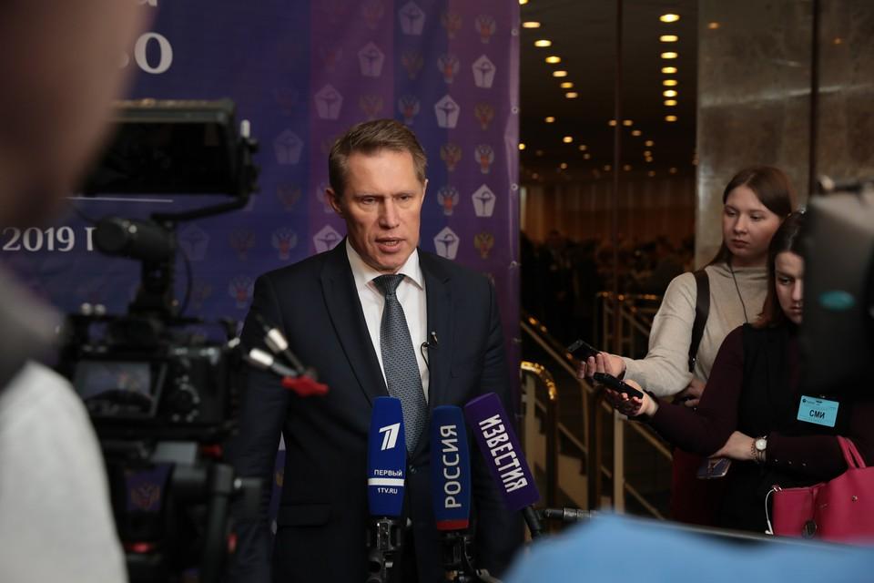 Глава Минздрава сообщил, что в России создали препарат для лечения коронавируса