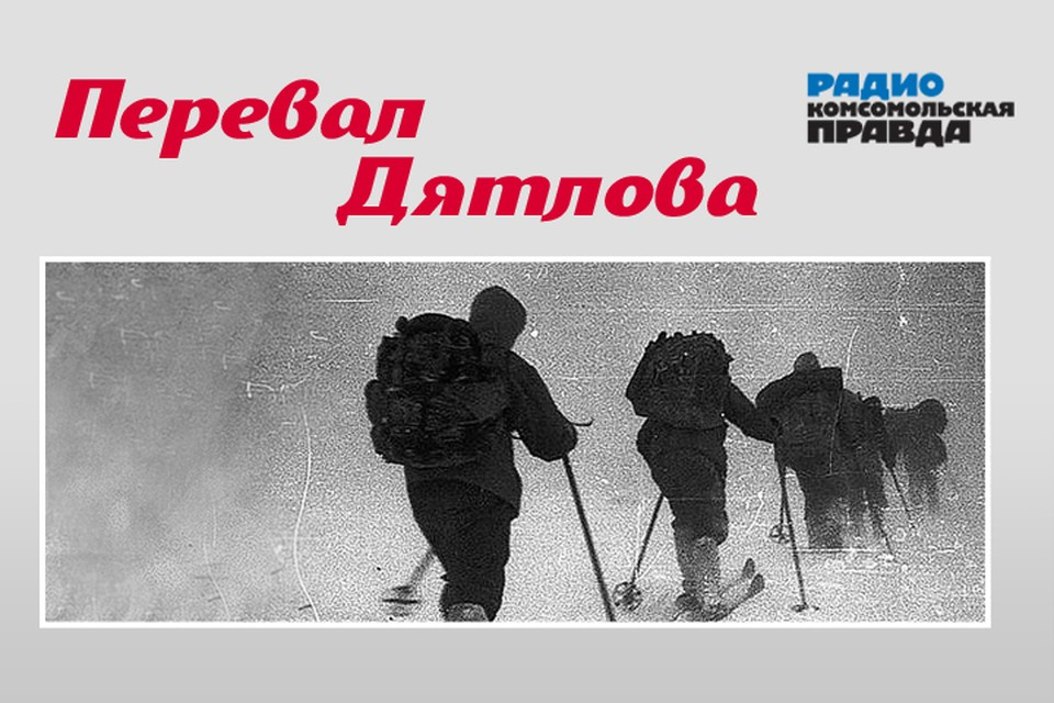 Писатель Николай Андреев исследовал свидетельства и документы и написал книгу