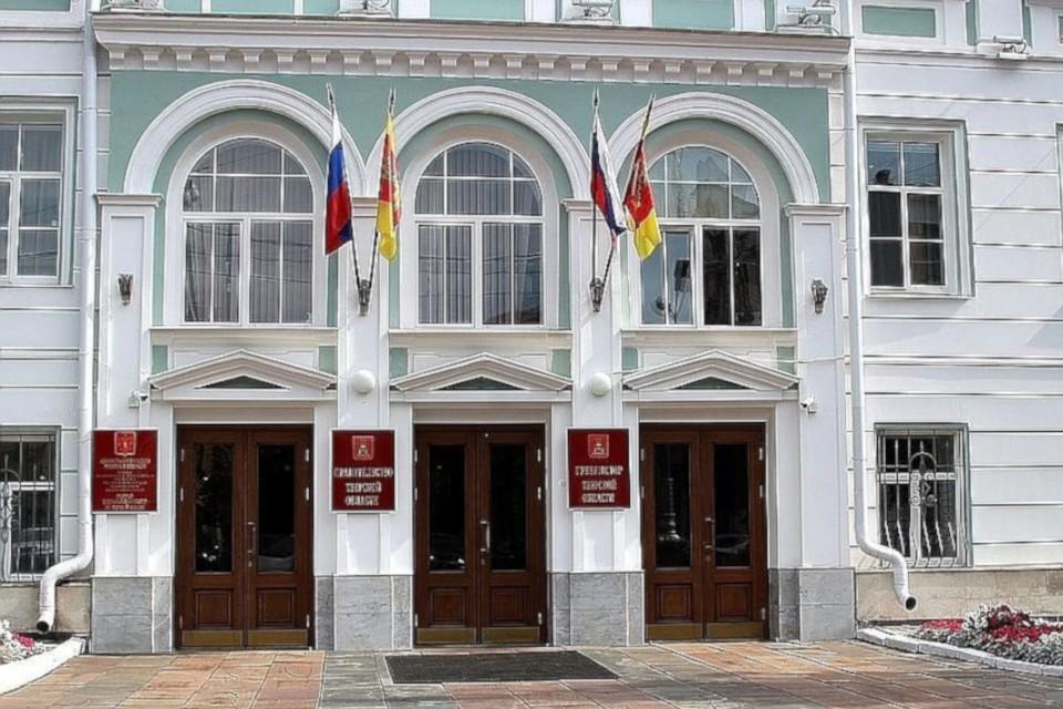 Сколько заработали министры Правительства Тверской области в 2019 году