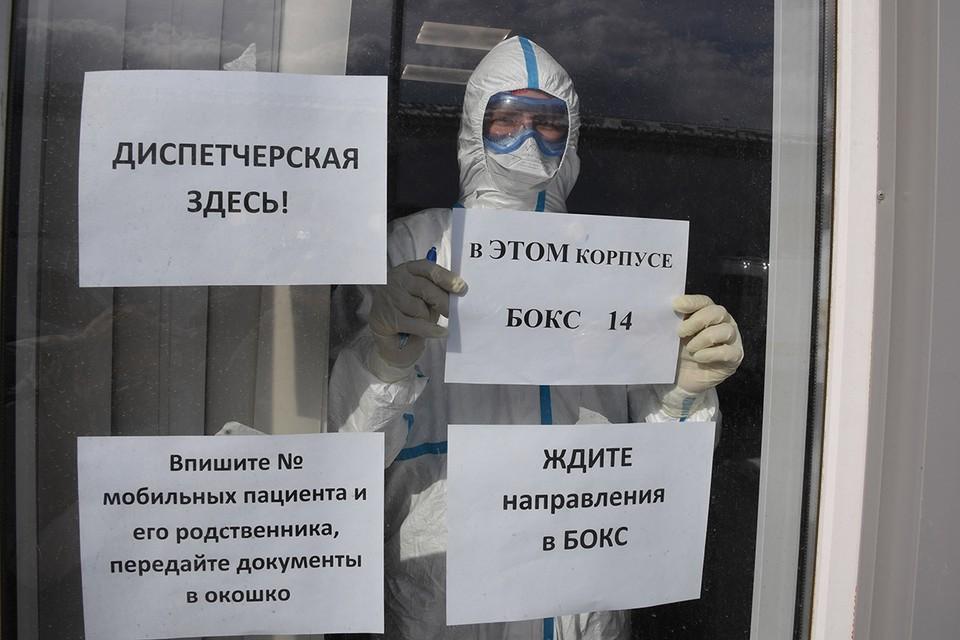 Срочно возведенная в Новой Москве больница для пациентов с коронавирусом уже принимает больных.