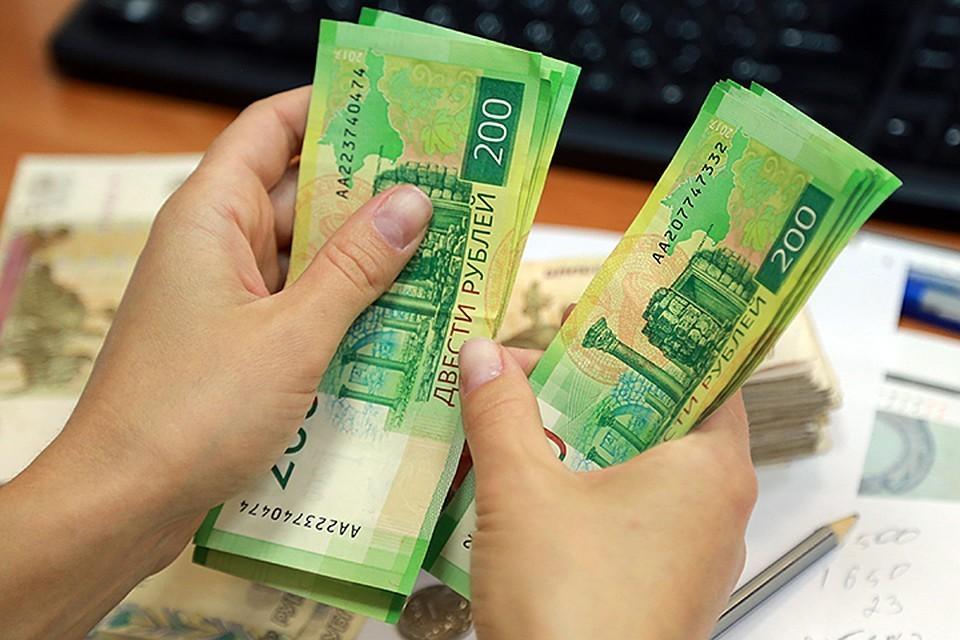 Назвали размер средней зарплаты в Москве на начало 2020 года
