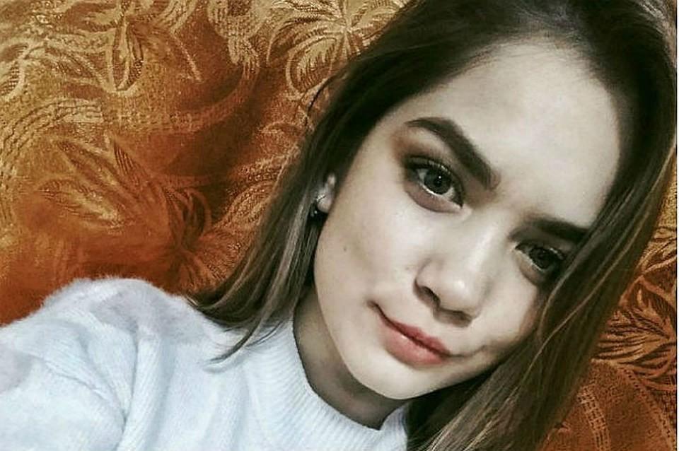 В запутанном деле о гибели студентки Гали Бурчевской следователи разбирались почти четыре месяца. Фото: предоставлено Александрой Бурчевской.