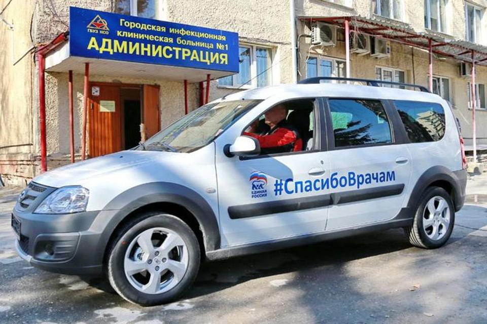 Новый автомобиль для работы мобильной бригады. Фото: zsnso.ru