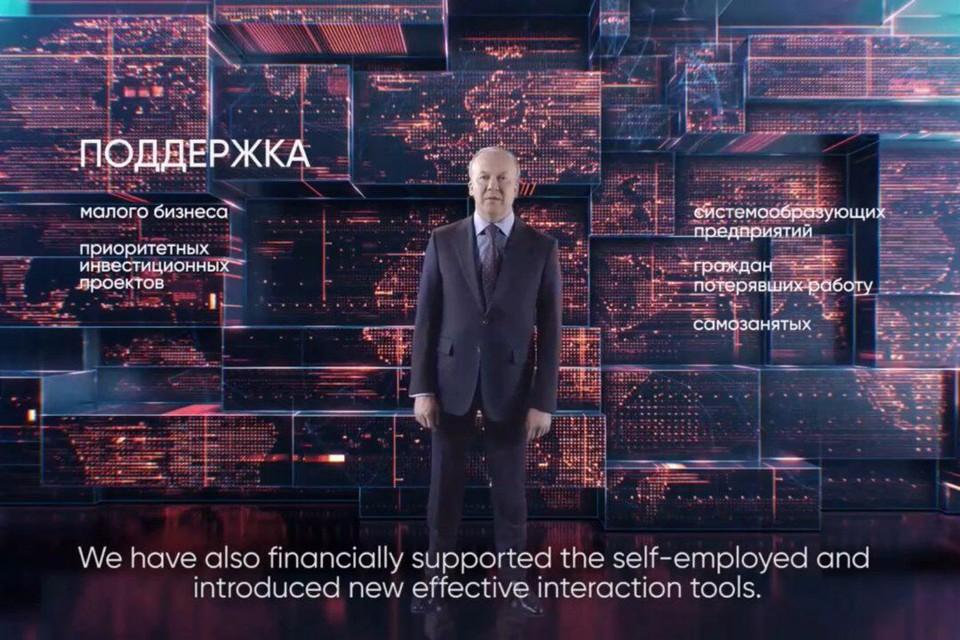 На первом международном онлайн-форуме презентовали модель взаимодействия инвесторов и органов власти. Фото: предоставлено организаторами форума