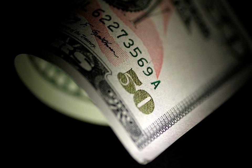 Курс доллара на 30 апреля составил 73,68 рубля