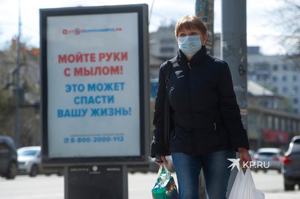Как россияне планируют встретить праздники