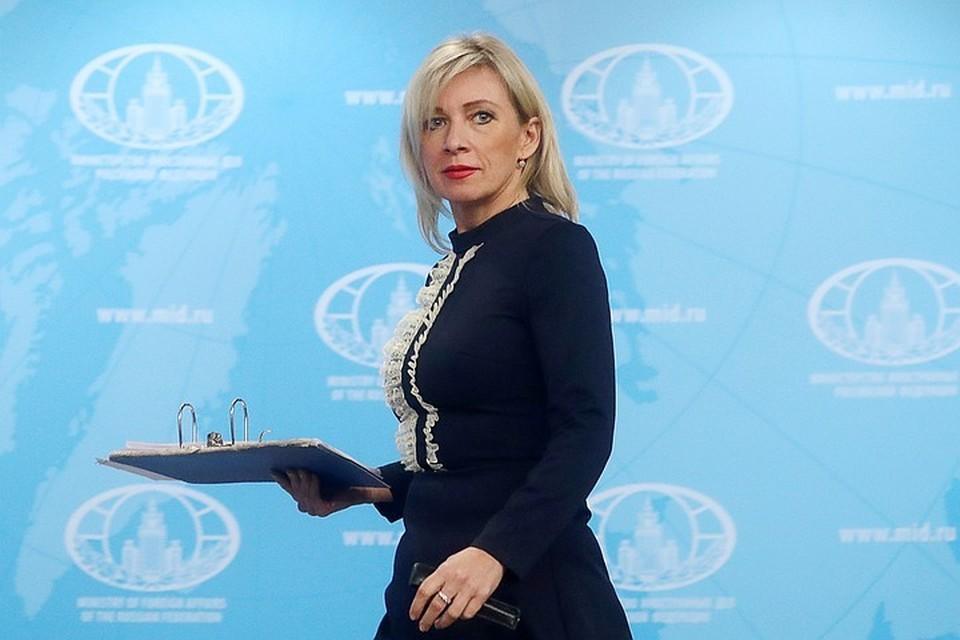 Мария Захарова. Фото: Станислав Красильников/ТАСС