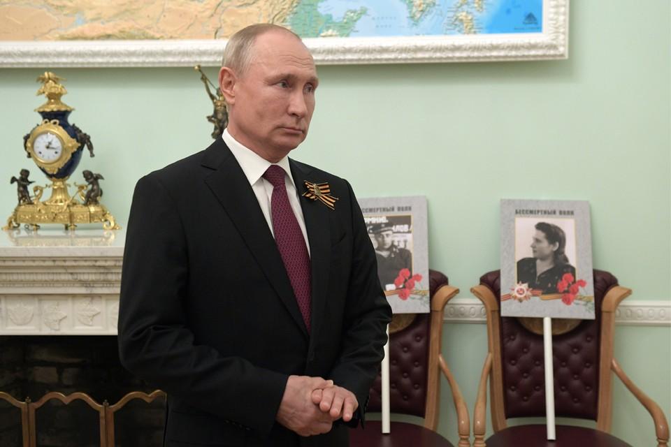 Владимир Путин традиционно в День Победы принимает участие в шествии «Бессмертного полка». Фото: Алексей Дружинин/ТАСС